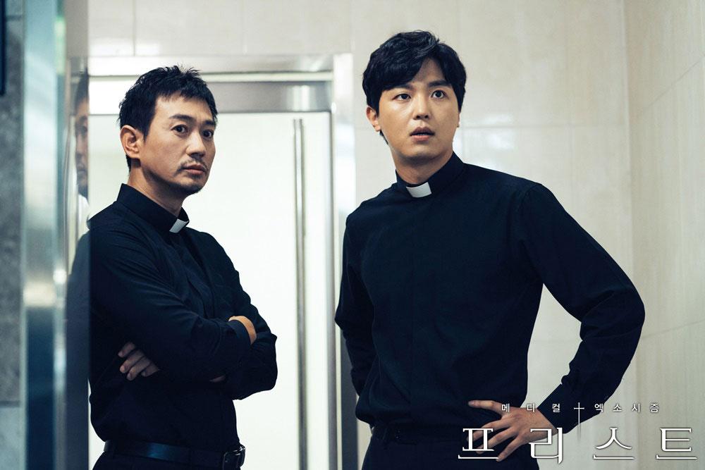 Park Yong Woo et Yeon Woo Jin dans le drama coréen PRIEST