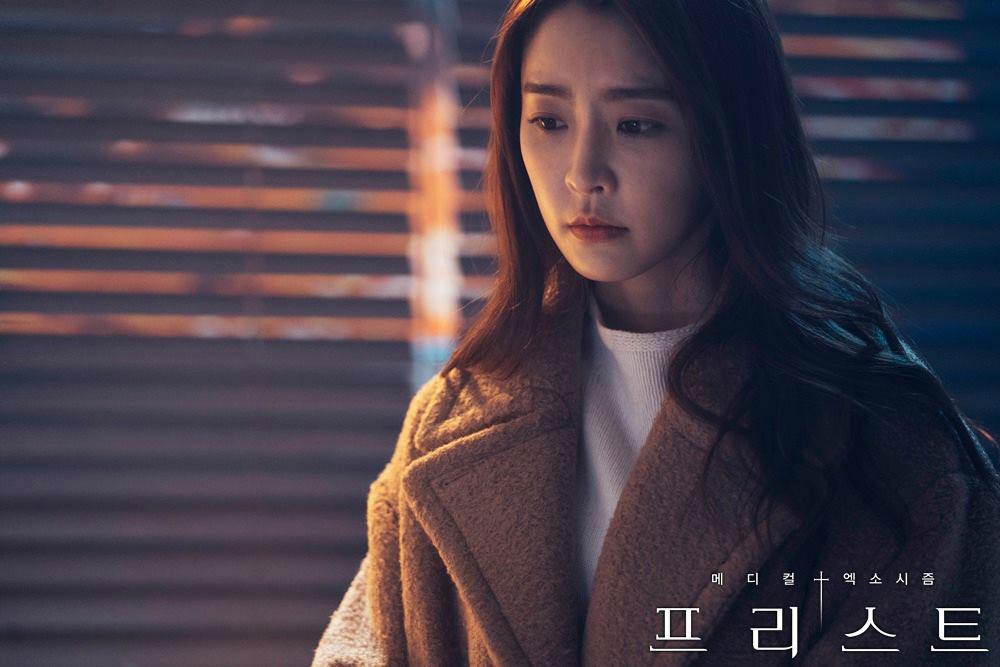 L'actrice coréenne Jung Yoo Mi dans PRIEST
