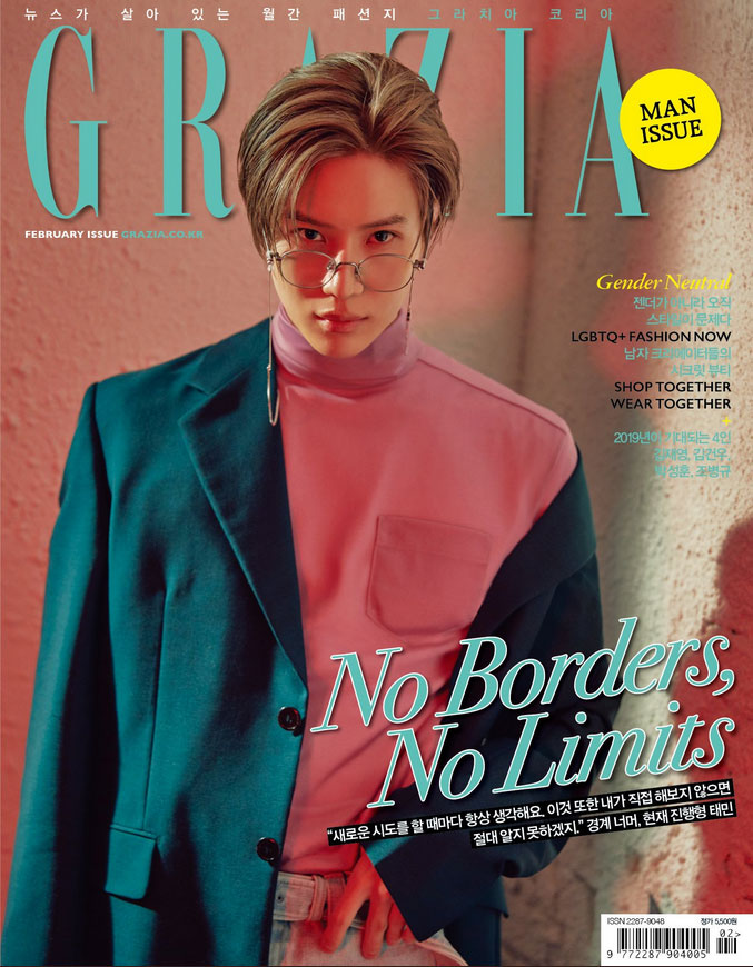 SHINee's Taemin on Grazia's cover