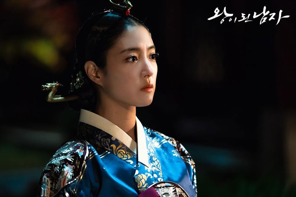 The Crowned Clown drama Lee Se Young