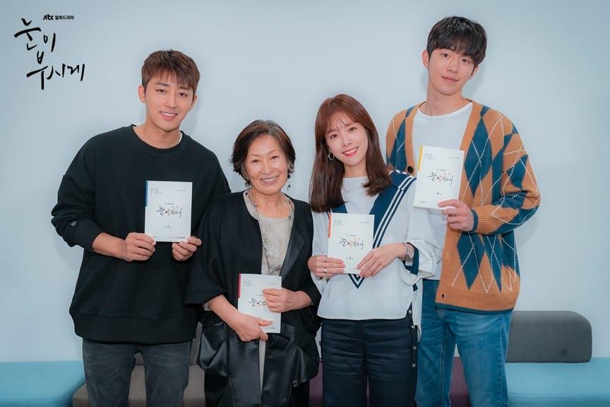 Son Ho Jun, Kim Hye Ja, Han Ji Min et Nam Joo Hyuk