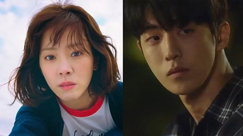Han Ji Min et Nam Joo Hyuk dans THE LIGHT IN YOUR EYES