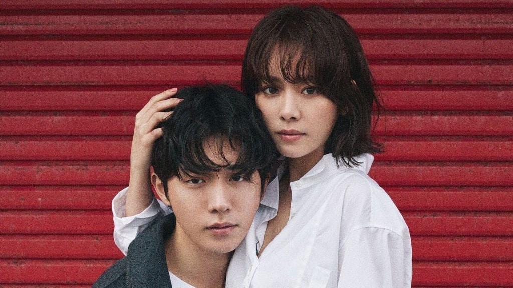 Nam Joo Hyuk et Han Ji Min pour Dazed