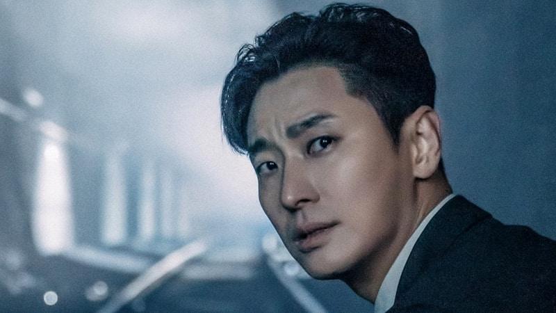 Joo Ji Hoon dans le drama coréen Item (2019)