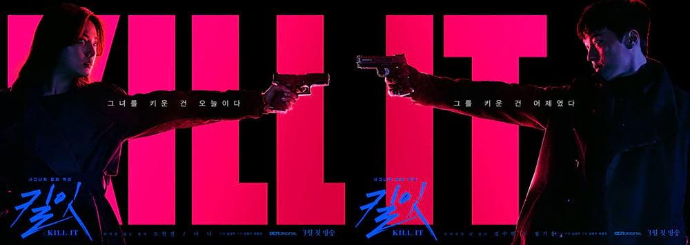 Kill It : affiche