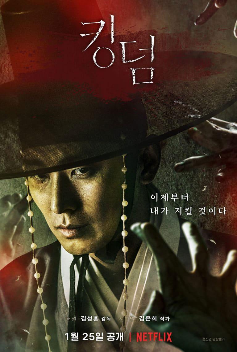 Affiche du drama coréen Kingdom avec Joo Ji Hoon