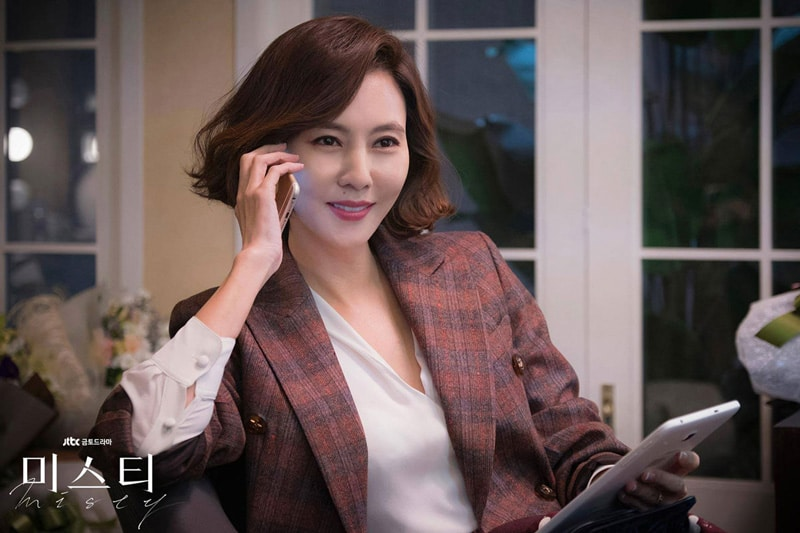 Le drama coréen Misty