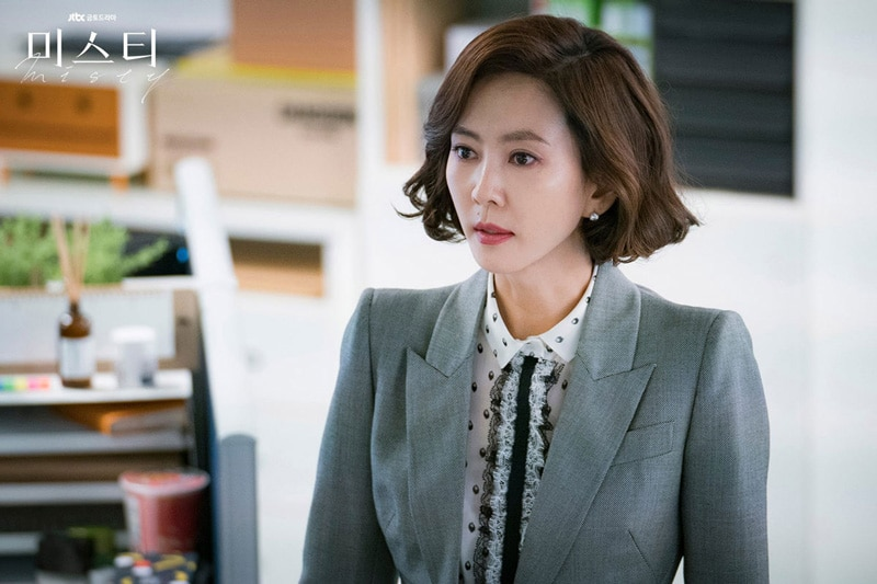 Kim Nam Joo dans le drama Misty (JTBC, 2018)