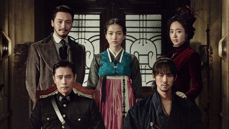 Lee Byung Hun, Yoo Yeon Seok, Byun Yo Han, Kim Tae Ri et Kim Min Jung dans le drama Mr Sunshine