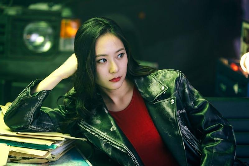 Krystal Jung dans le drama coréen PLAYER