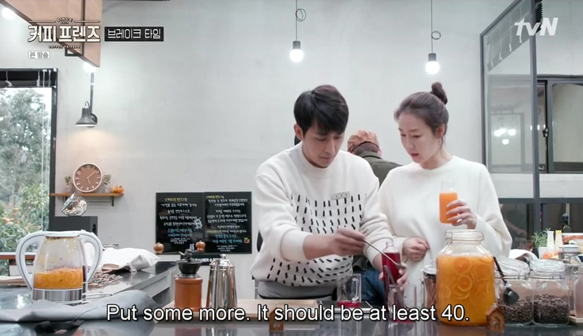 Coffee Friends : Son Ho Jun et Choi Ji Woo