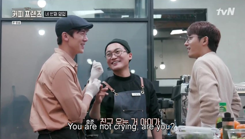 Coffee Friends : Yoo Yeon Seok, Jo Jae Yoon et Son Ho Jun