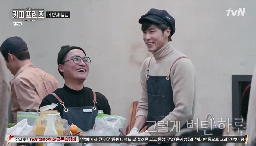 Jo Jae Yoon et Yunho (TVXQ) dans Coffee Friends