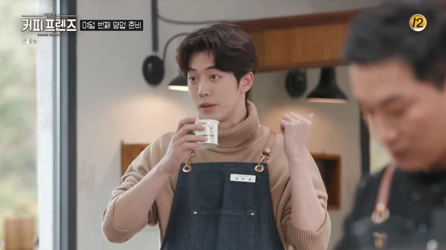 Coffee Friends : l'acteur Nam Joo Hyuk