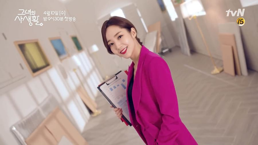 Park Min Young dans Her Private Life
