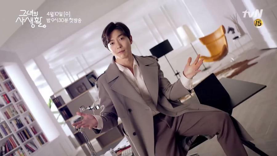 Kim Jae Wook dans le drama Her Private Life