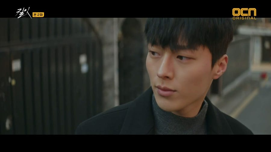 Chang Ki-Yong dans Kill It
