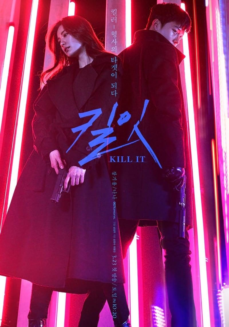 Poster de la série Kill It