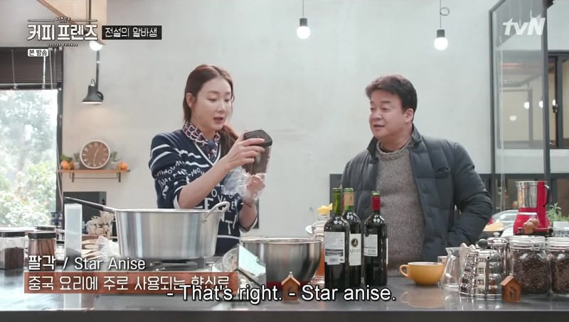 Coffee Friends : Choi Ji Woo et Baek Jong Won