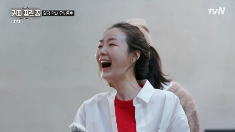 Coffee Friends ; l'actrice Choi Ji Woo