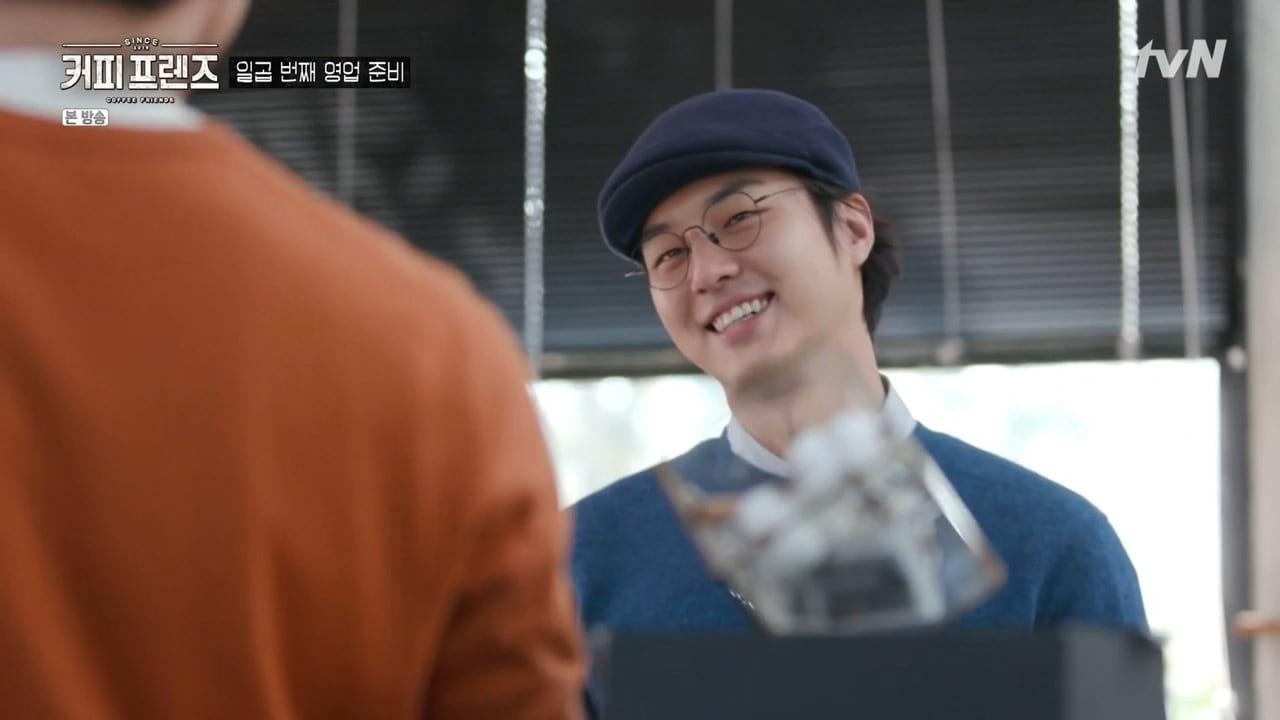 Coffee Friends : l'acteur Yang Sejong