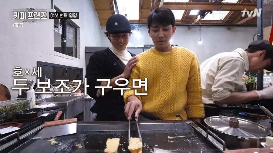 Coffee Friends : Yang Se Jong et Son Ho Jun
