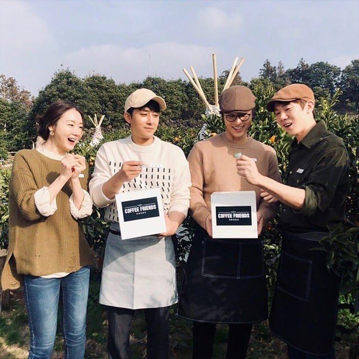 Choi Ji Woo, Son Ho Jun, Yang Sejong et Yoo Yeon Seok