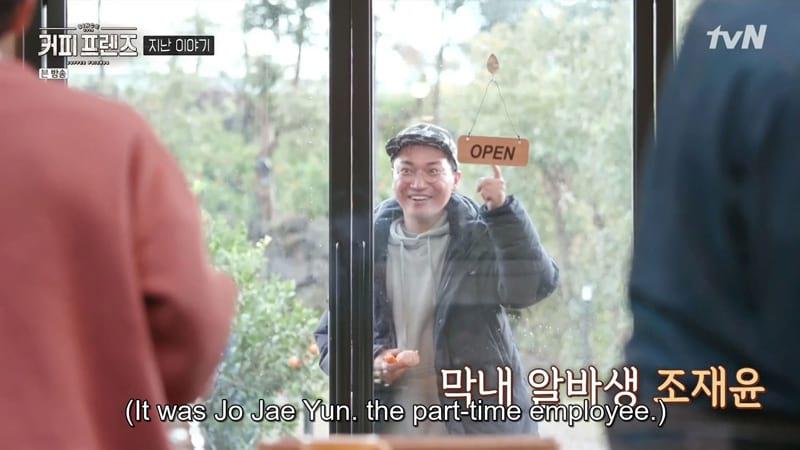 Coffee Friends : l'acteur coréen Jo Jae Yoon