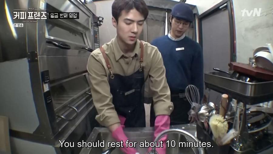 Coffee Friends ; Sehun et Yang Se Jong