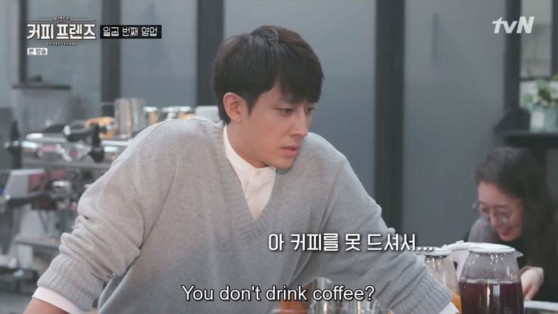 Son Ho Jun est barista dans Coffee Friends
