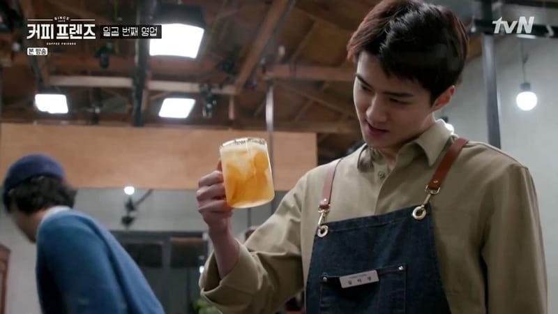 Coffee Friends : Sehun du groupe EXO
