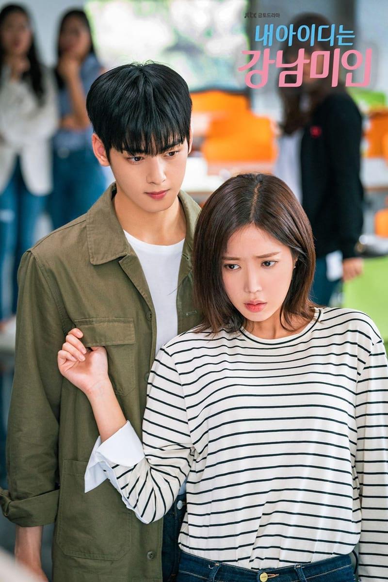 Kang Mirae et Do Kyung Seok, le couple de My ID Is Gangnam Beauty