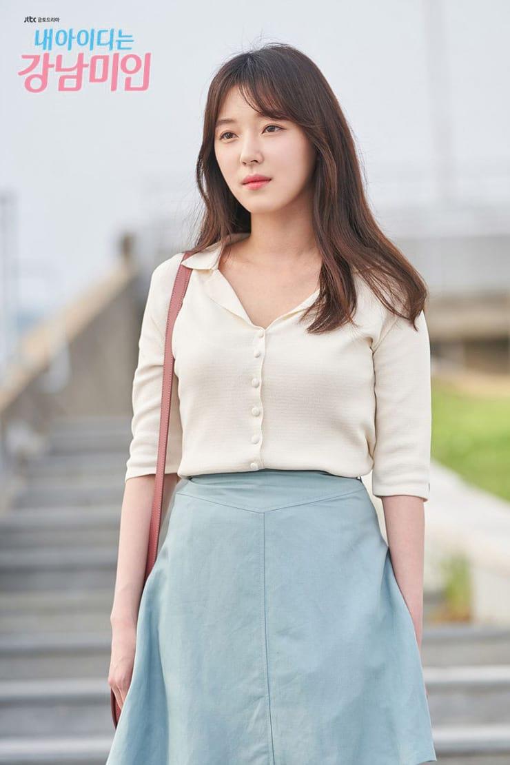 L'actrice coréenne Jo Woo Ri