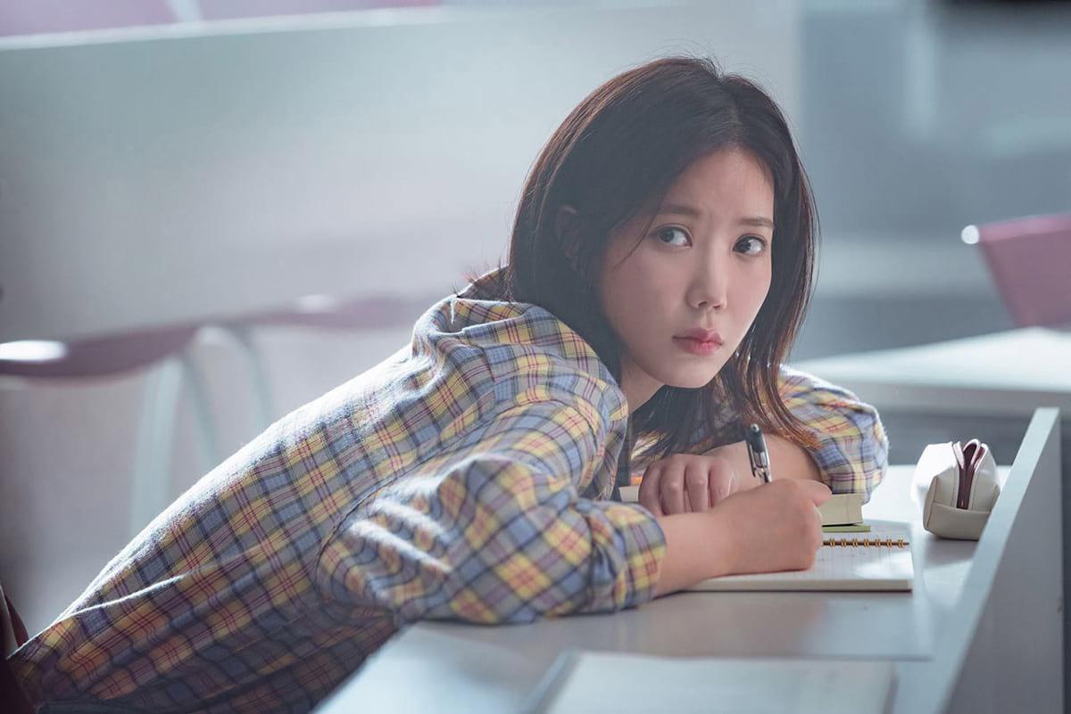 L'actrice coréenne Im Soo Hyang dans un drama sur la chirurgie esthétique