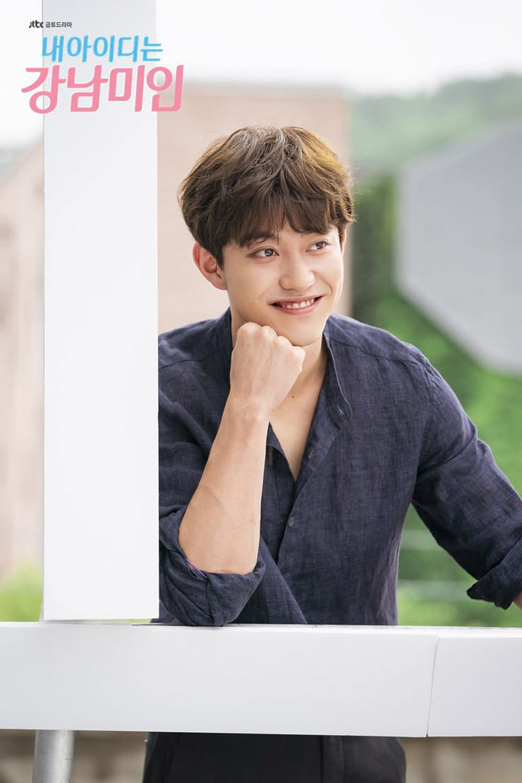 Kwang Dong Yeon dans My ID is Gangnam Beauty