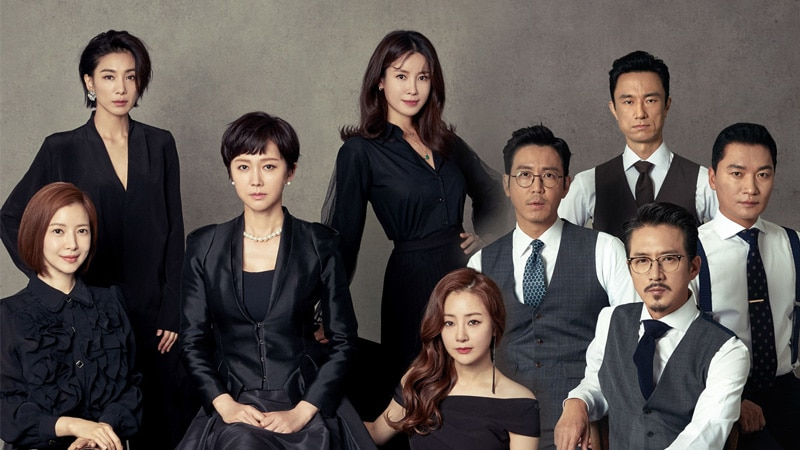 Le drama coréen SKY Castle