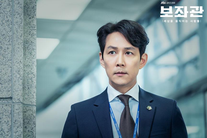 Lee Jung Jae dans Chief of Staff
