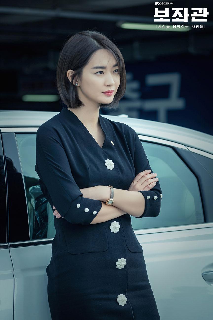 Chief of Staff : Shin Min Ah