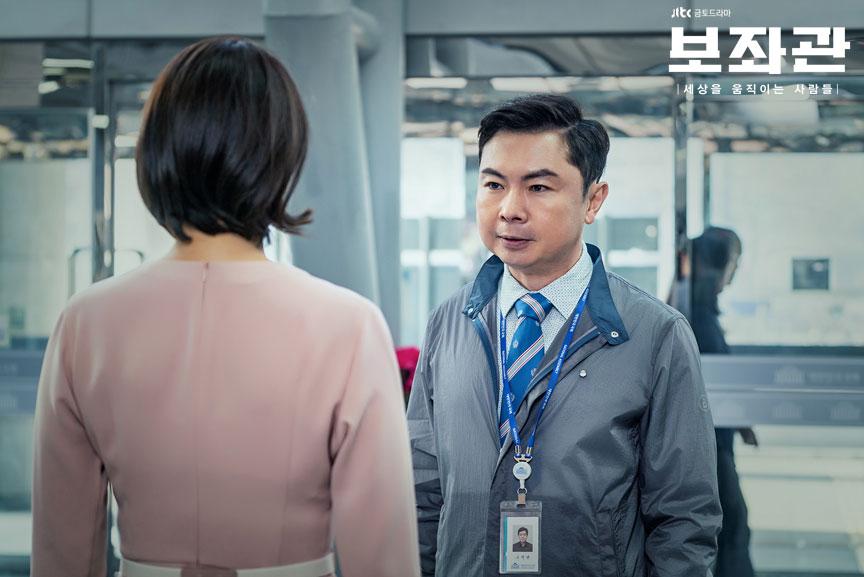 Im Won Hee dans Chief of Staff