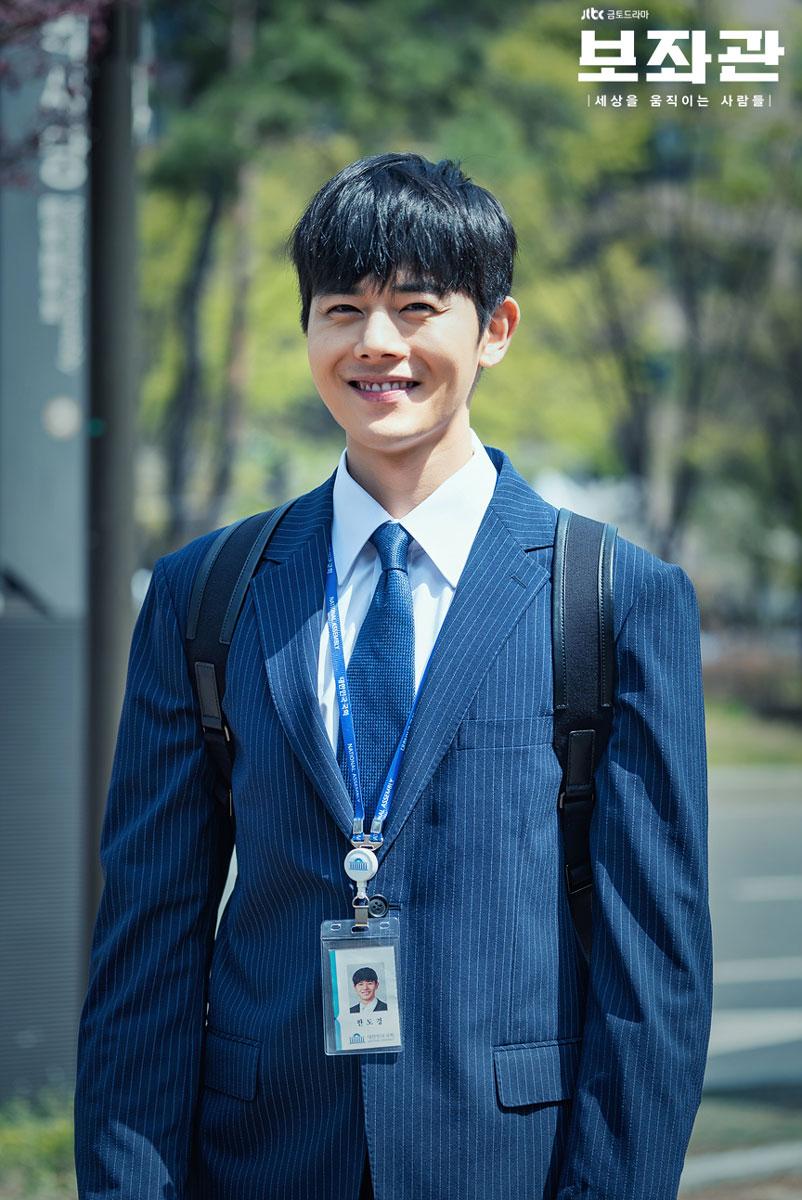 Kim Dong Joon dans Chief of Staff