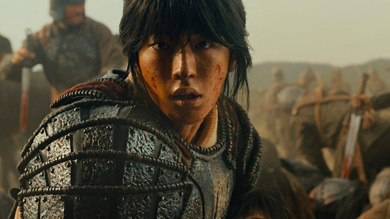 Le film The Great Battle : Nam Joo Kyuk