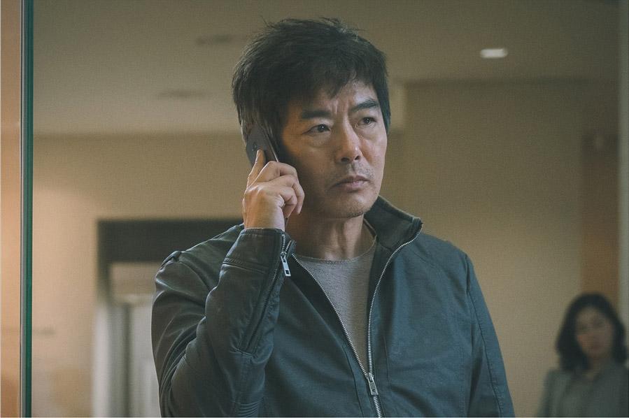 Sung Dong Il dans Trap (OCN)