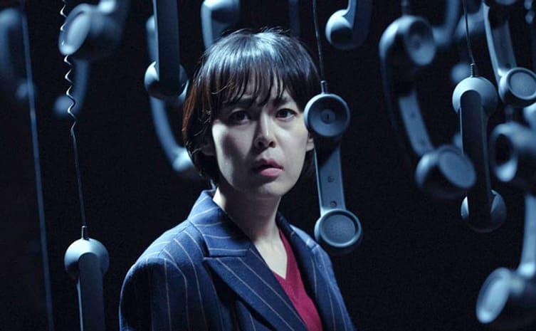 Le drama coréen Voice 3