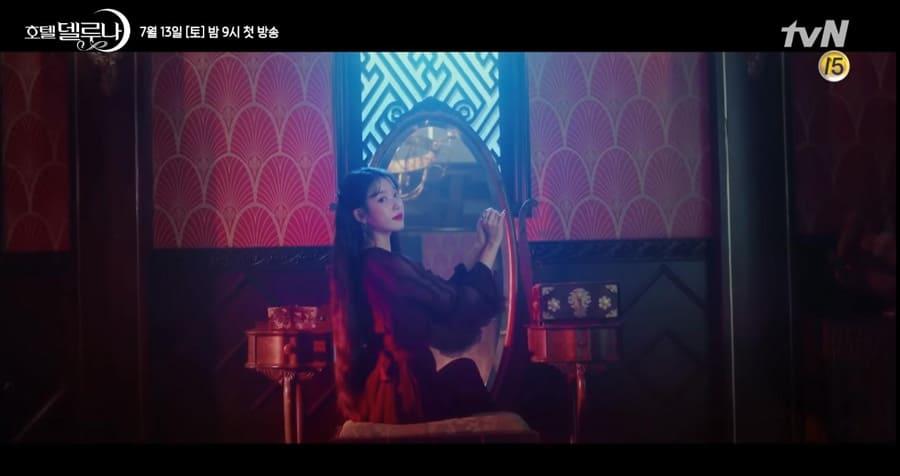 Le drama Hotel Del Luna (tvN)