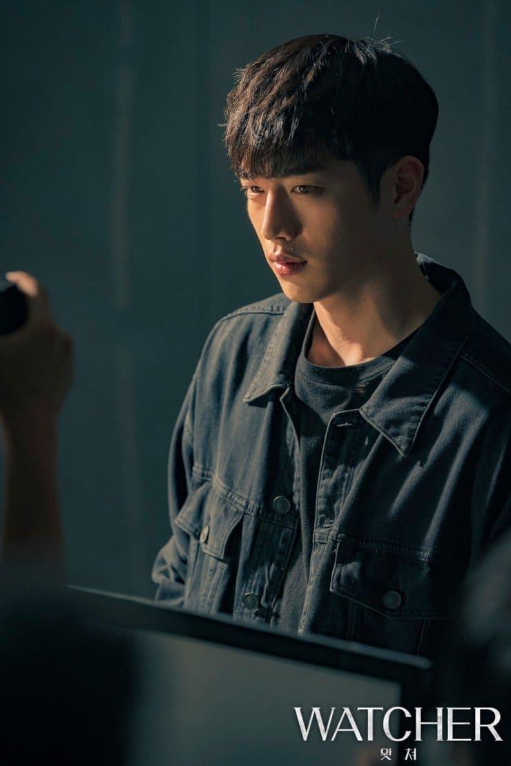 Watcher : poster de Seo Kang Joon