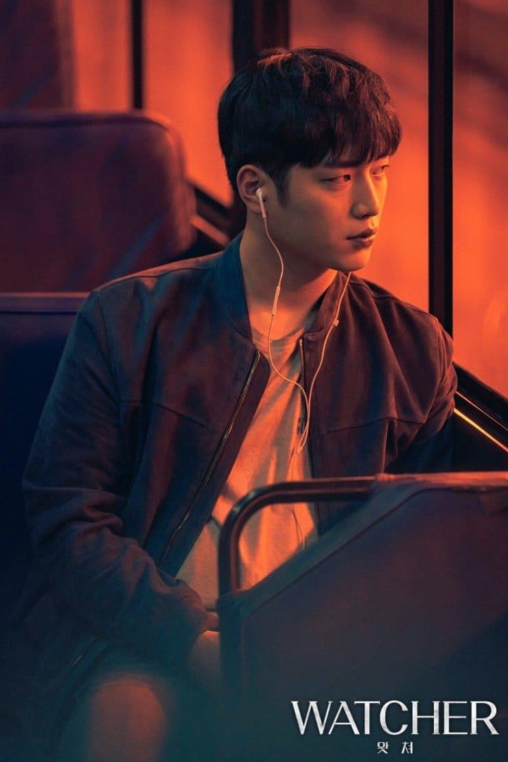 Seo Kang Joon dans le drama Watcher