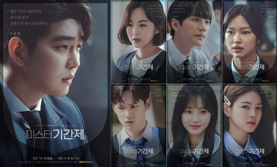 Class of Lies, un drama de lycée 2019