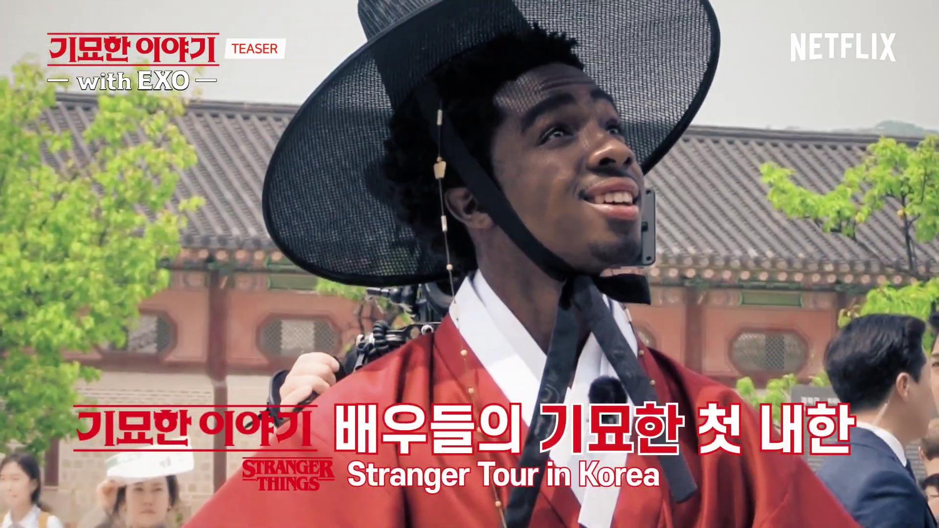 Caleb McLaughlin en Corée avec EXO