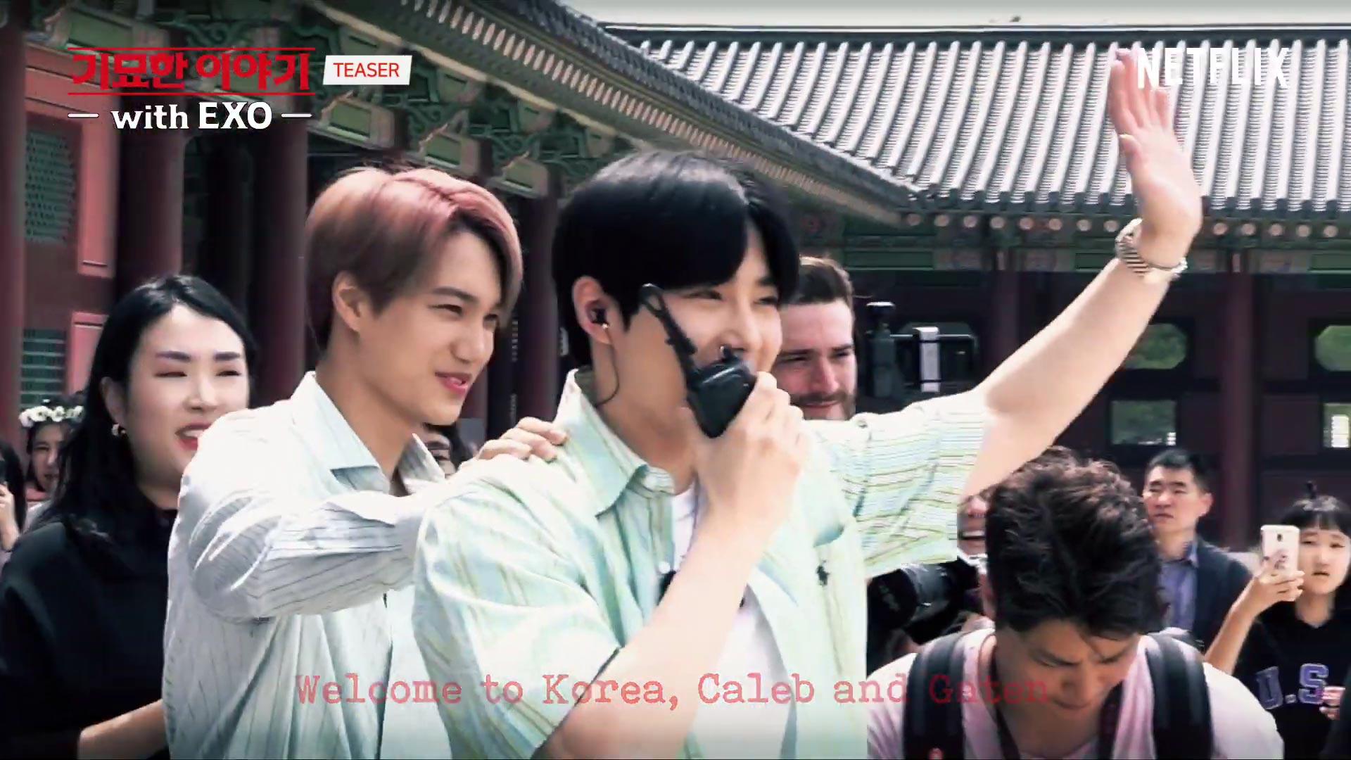 Kai et Suho, EXO
