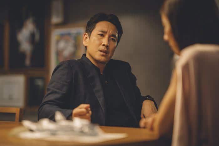 Lee Sun Kyun dans Parasite
